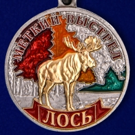 """Медаль """"Лось"""" (Меткий выстрел)"""