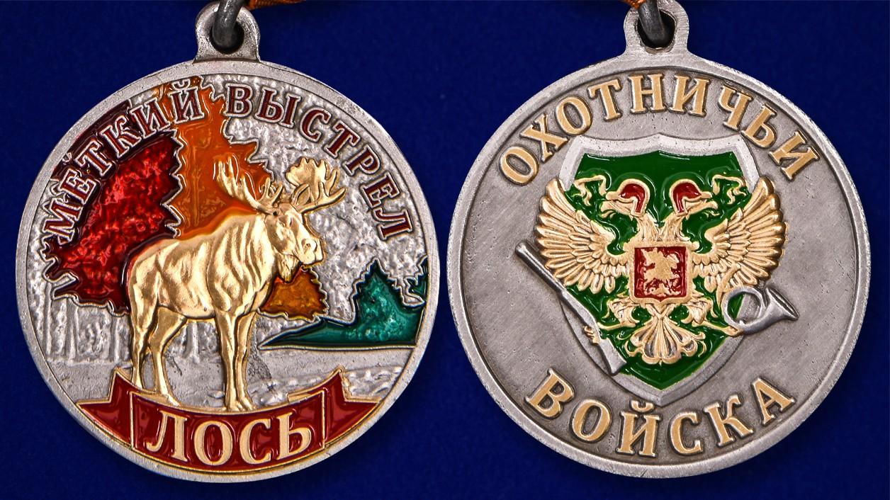 """Медаль """"Лось"""" - аверс и реверс"""