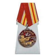 Медаль лучшему охотнику За трофеи на подставке