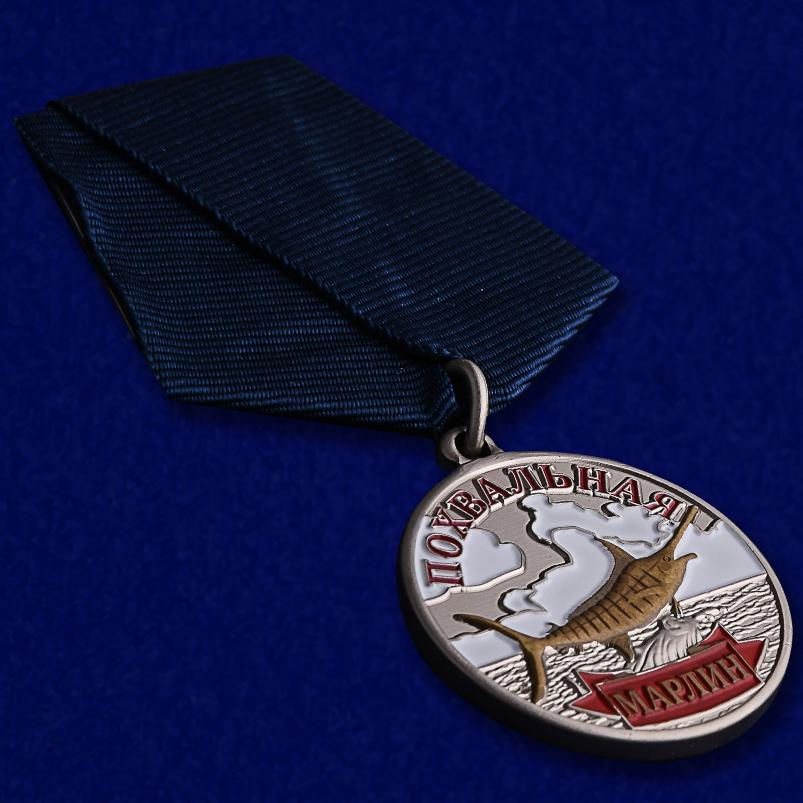"""Купить медаль лучшему рыбаку """"Марлин"""""""