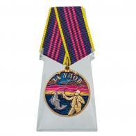 Медаль лучшему рыбаку За улов на подставке