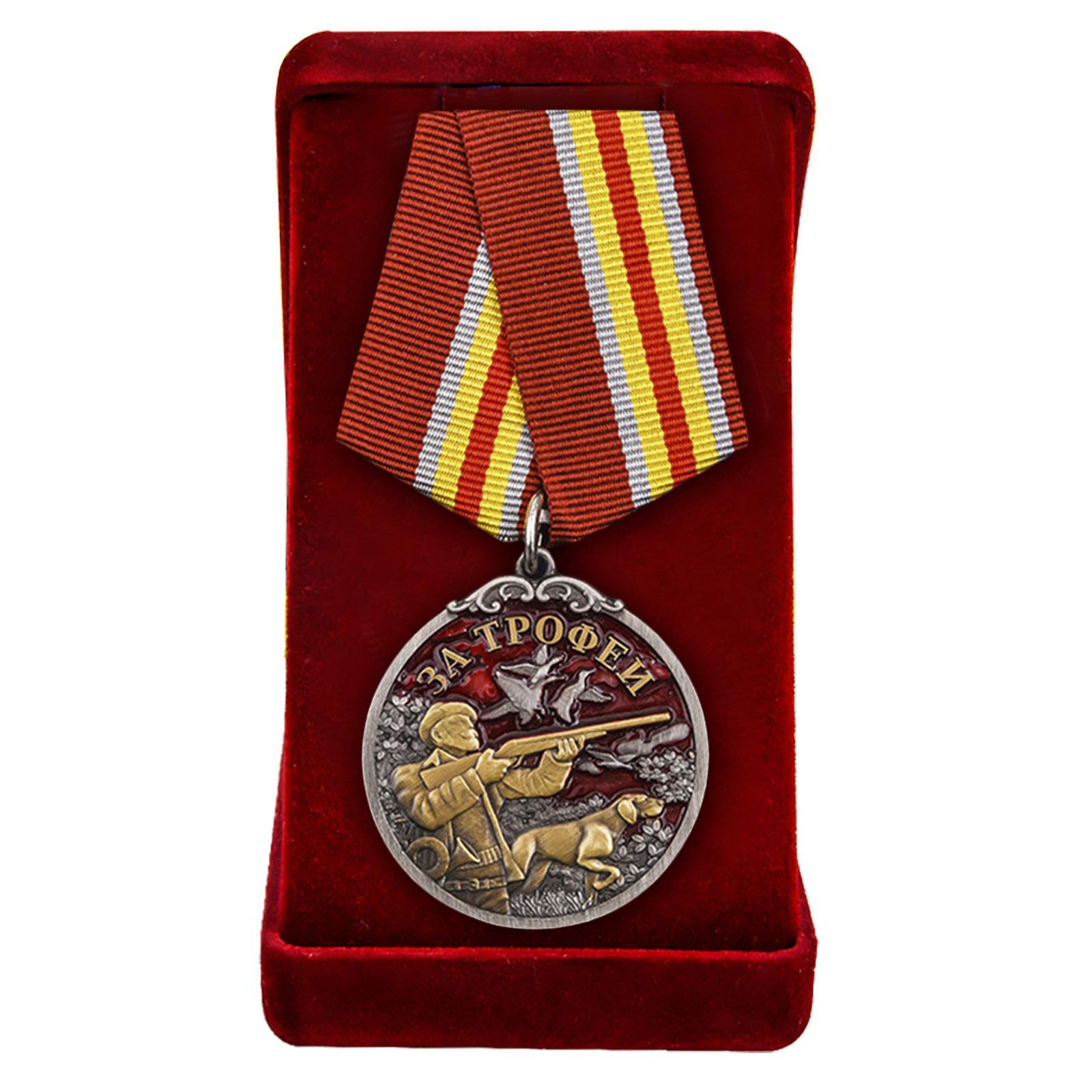 """Медаль """"Лучший охотник"""" в футляре"""