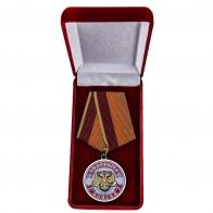Медаль любителям бани купить в Военпро
