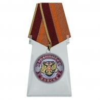 Медаль любителю бани на подставке