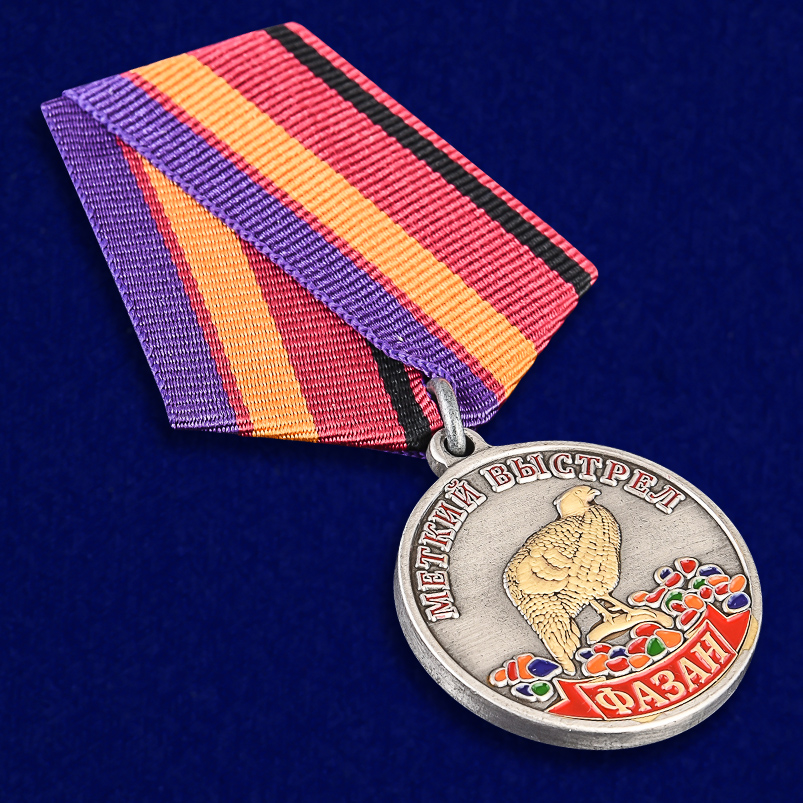 """Медаль """"Фазан"""" по лучшей цене"""