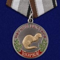 """Медаль """"Норка"""" (Меткий выстрел)"""