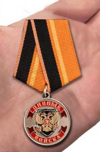 Медаль любителю пива