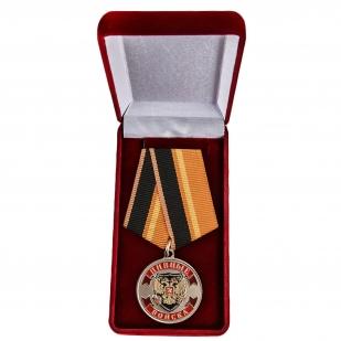 Медаль любителю пива заказать в Военпро
