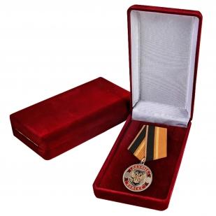 Медаль любителю пива в футляре