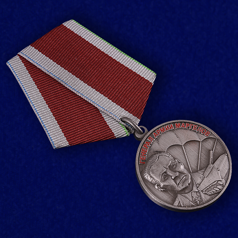 Медаль Маргелова - общий вид