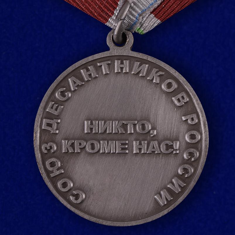 Медаль Маргелова - оборотная сторона