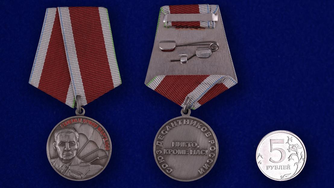 Медаль Маргелова - сравнительный размер