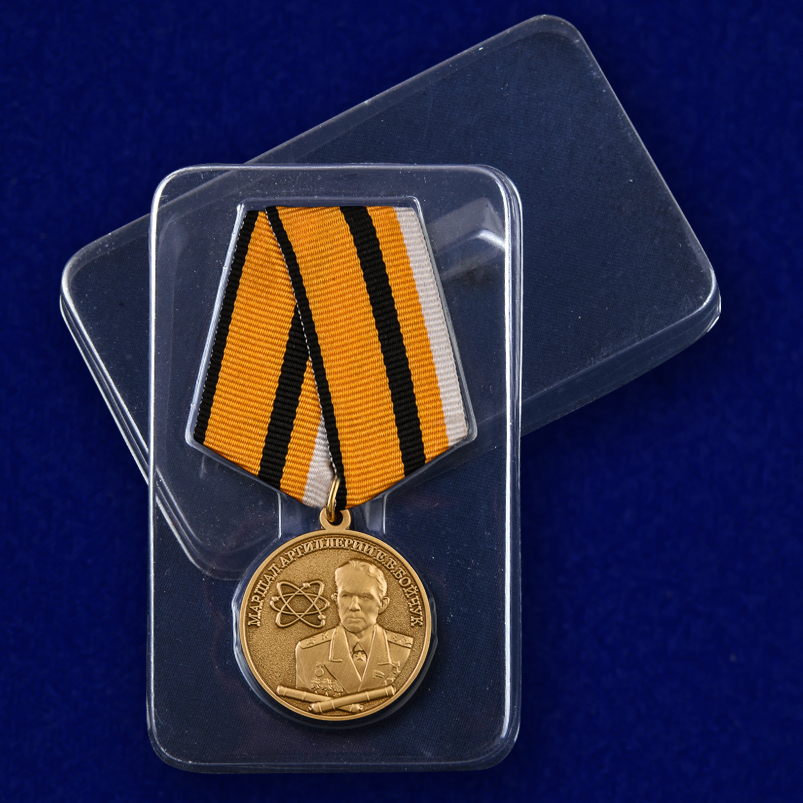 """Медаль """"Маршал Бойчук"""" с доставкой"""