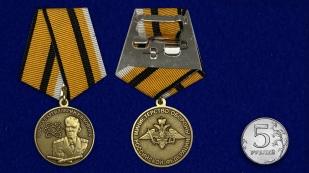 Медаль Маршал Бойчук МО РФ на подставке - сравнительный вид