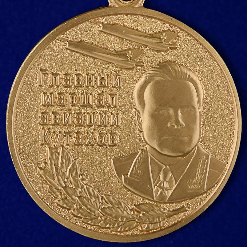 """Медаль """"Маршал Кутахов"""""""