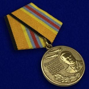 """Медаль """"Маршал Кутахов"""" по лучшей цене"""