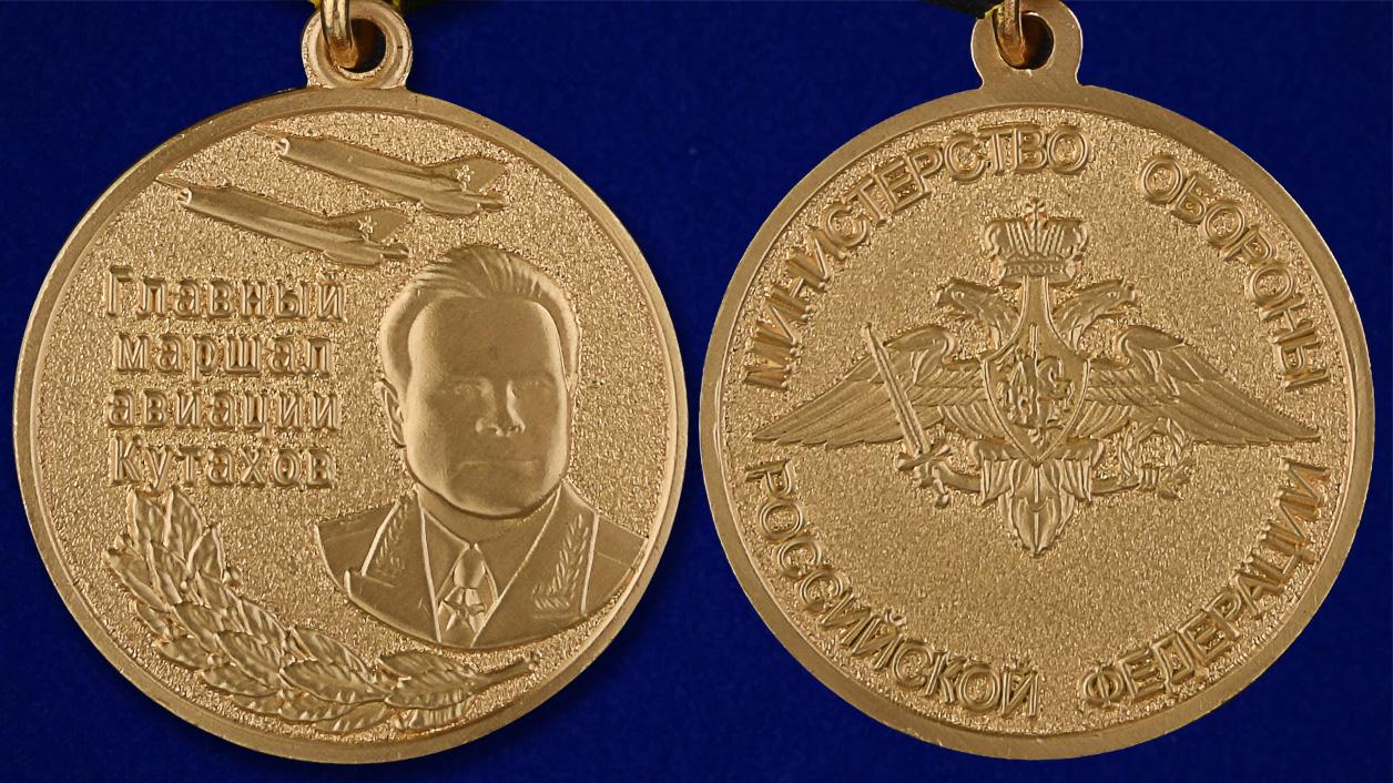 """Медаль """"Маршал Кутахов"""" - аверс и реверс"""