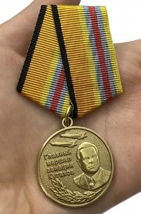"""Медаль """"Маршал Кутахов"""" с доставкой"""