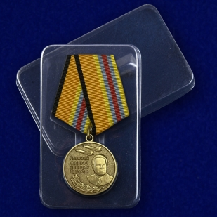 """Медаль """"Маршал Кутахов"""" в футляре"""