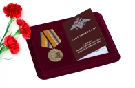 """Медаль """"Маршал Кутахов"""" в футляре с удостоверением"""