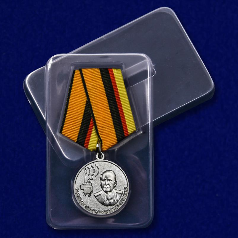 """Медаль """"Маршал Пересыпкин"""" с доставкой"""