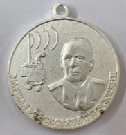 """Медаль """"Маршал Пересыпкин"""" Учреждение: 30.05.2014"""