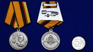 Медаль Маршал Пересыпкин в футляре с удостоверением - сравнительный вид
