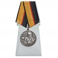 Медаль Маршал Шестопалов на подставке
