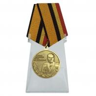 Медаль Маршал Советского Союза А.М. Василевский на подставке