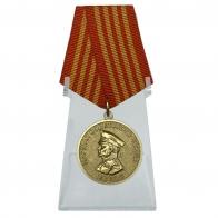 Медаль Маршал Советского Союза Жуков на подставке
