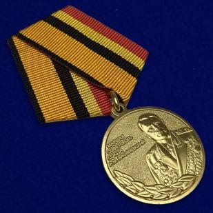 """Купить медаль """"Маршал Василевский"""""""