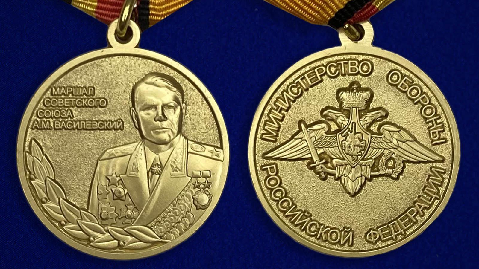 """Медаль """"Маршал Василевский"""" - аверс и реверс"""