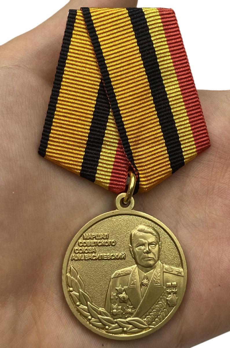 """Заказать медаль """"Маршал Василевский"""""""