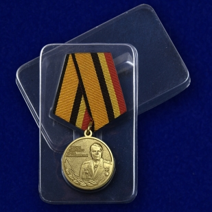 """Медаль """"Маршал Василевский"""" с доставкой"""