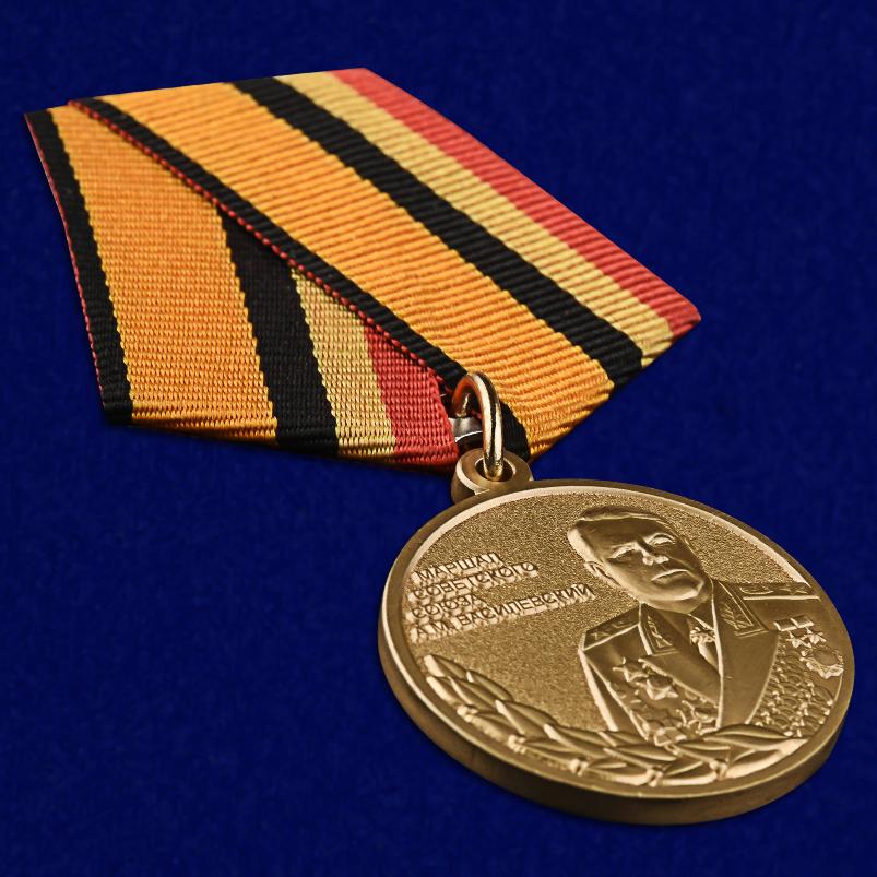 """Медаль """"Маршал Василевский"""" по лучшей цене"""