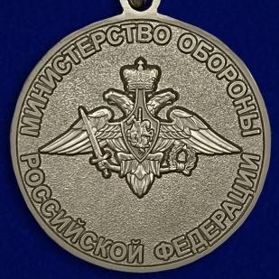 """Медаль """"Маршал Пересыпкин"""" высокого качества"""