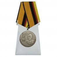 Медаль Маршал Войск связи Пересыпкин на подставке