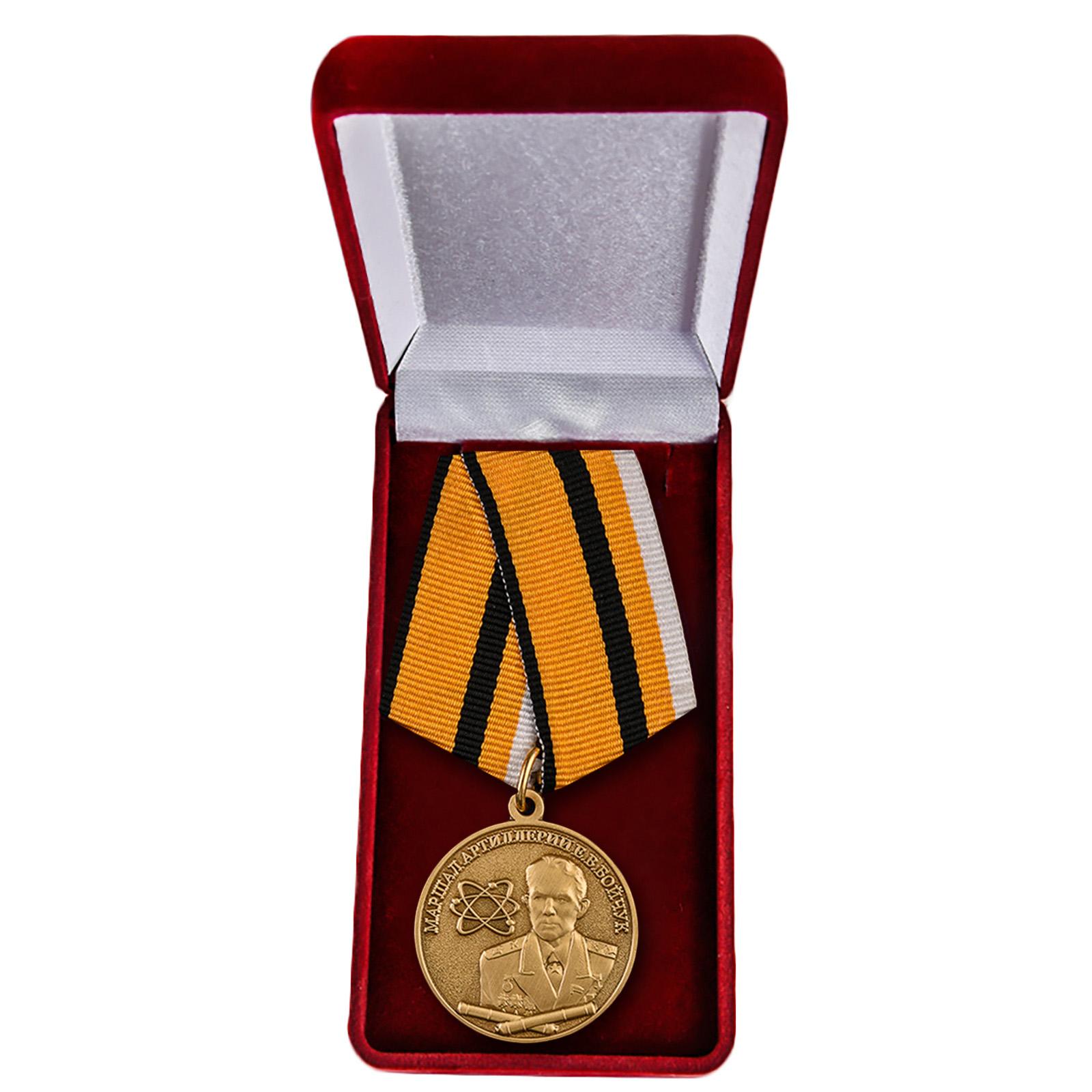 Медаль Маршала Бойчука заказать в Военпро