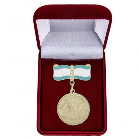 Медаль Материнства 2 степени в футляре