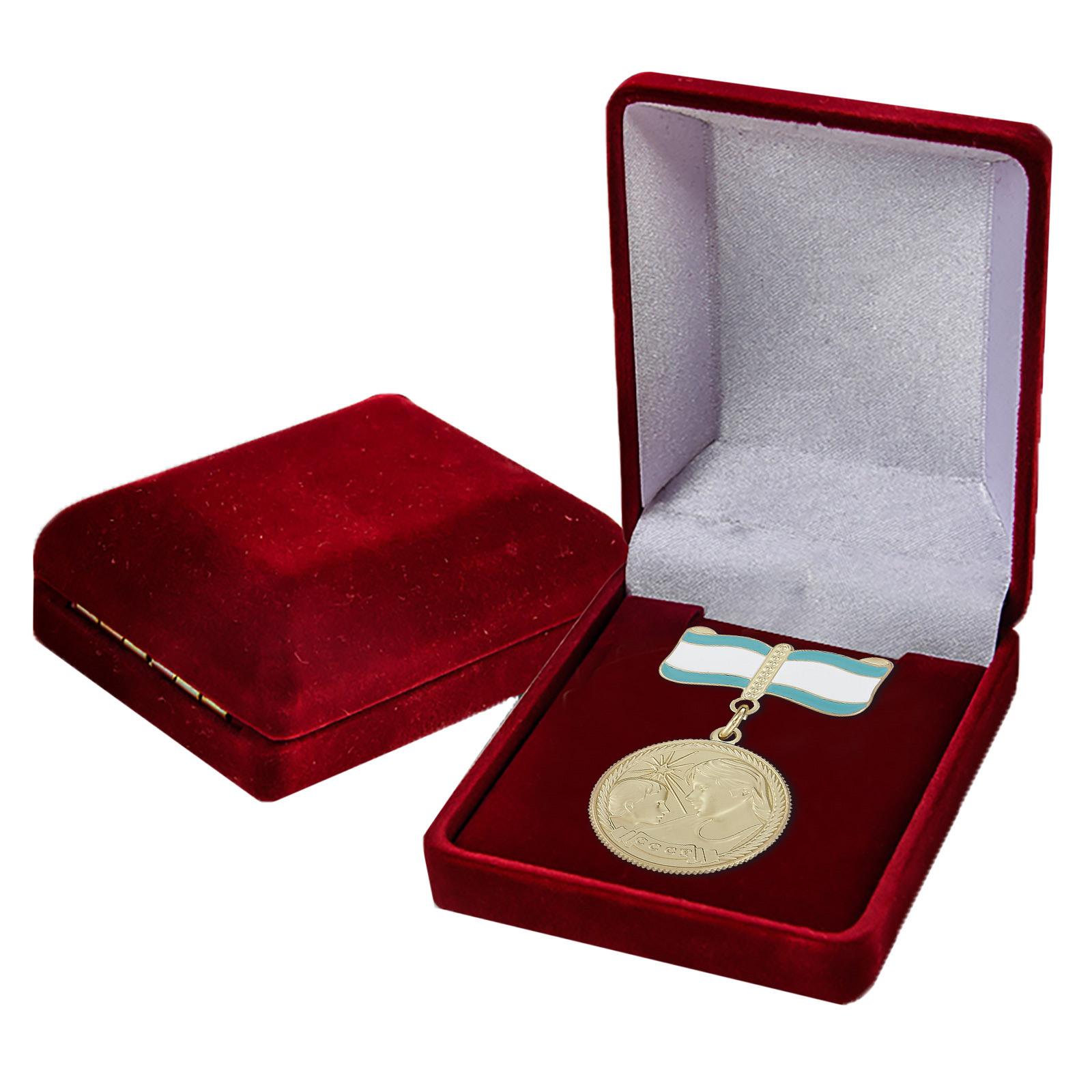 Медаль Материнства 2 степени в