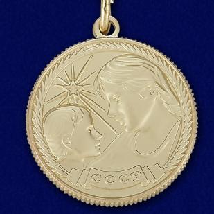 Медаль Материнства 2 степени