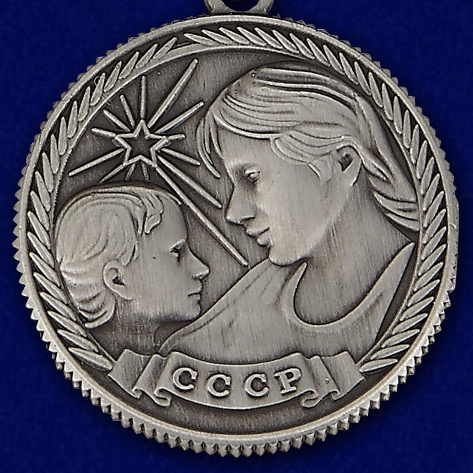 Медаль Материнства СССР 1 степени
