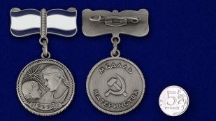 Медаль Материнства СССР 1 степени (муляж) - сравнительный размер