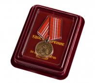 """Медаль МЧС """"За безупречную службу"""" в бархатистом футляре с пластиковой крышкой"""