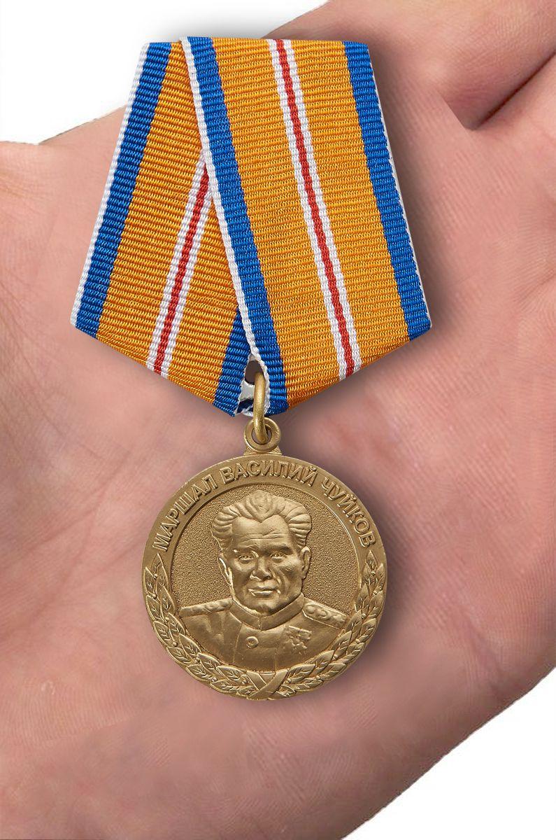 """Медаль МЧС """"Маршал Василий Чуйков"""" с доставкой"""