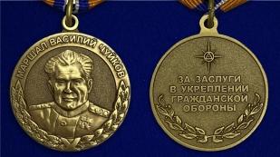 """Медаль МЧС """"Маршал Василий Чуйков"""" - аверс и реверс"""