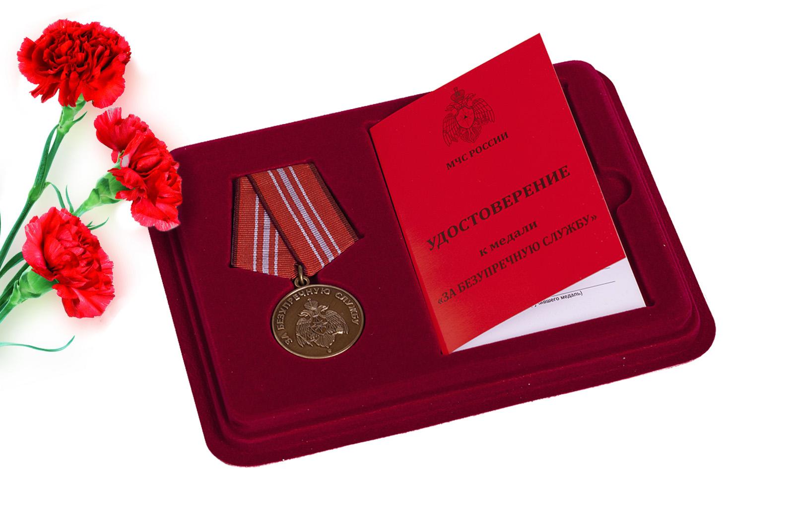 Купить медаль МЧС РФ За безупречную службу с доставкой в ваш город