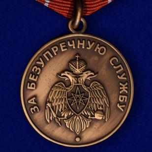 Медаль МЧС РФ За безупречную службу