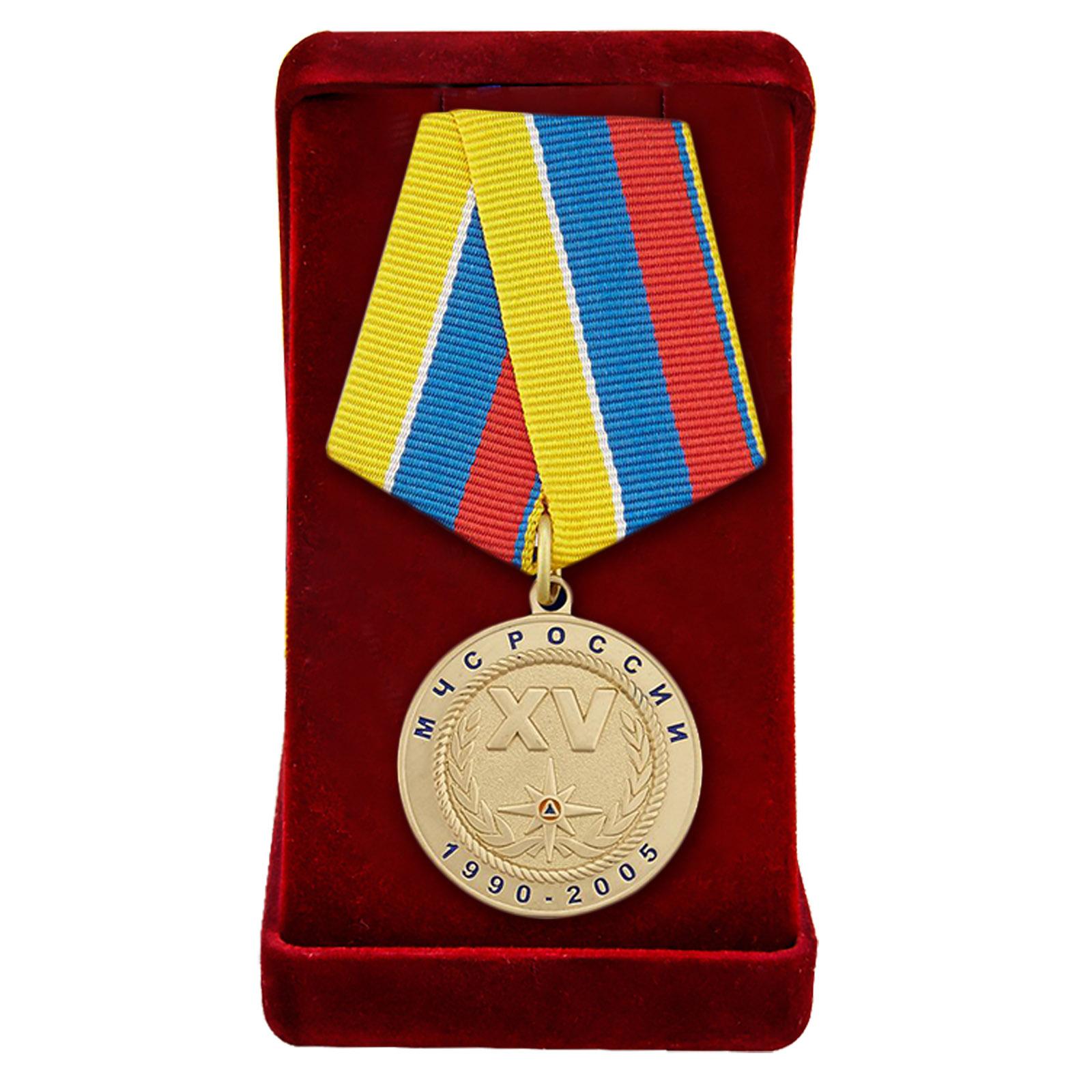 Купить медаль МЧС РФ «За особые заслуги» в подарок выгодно