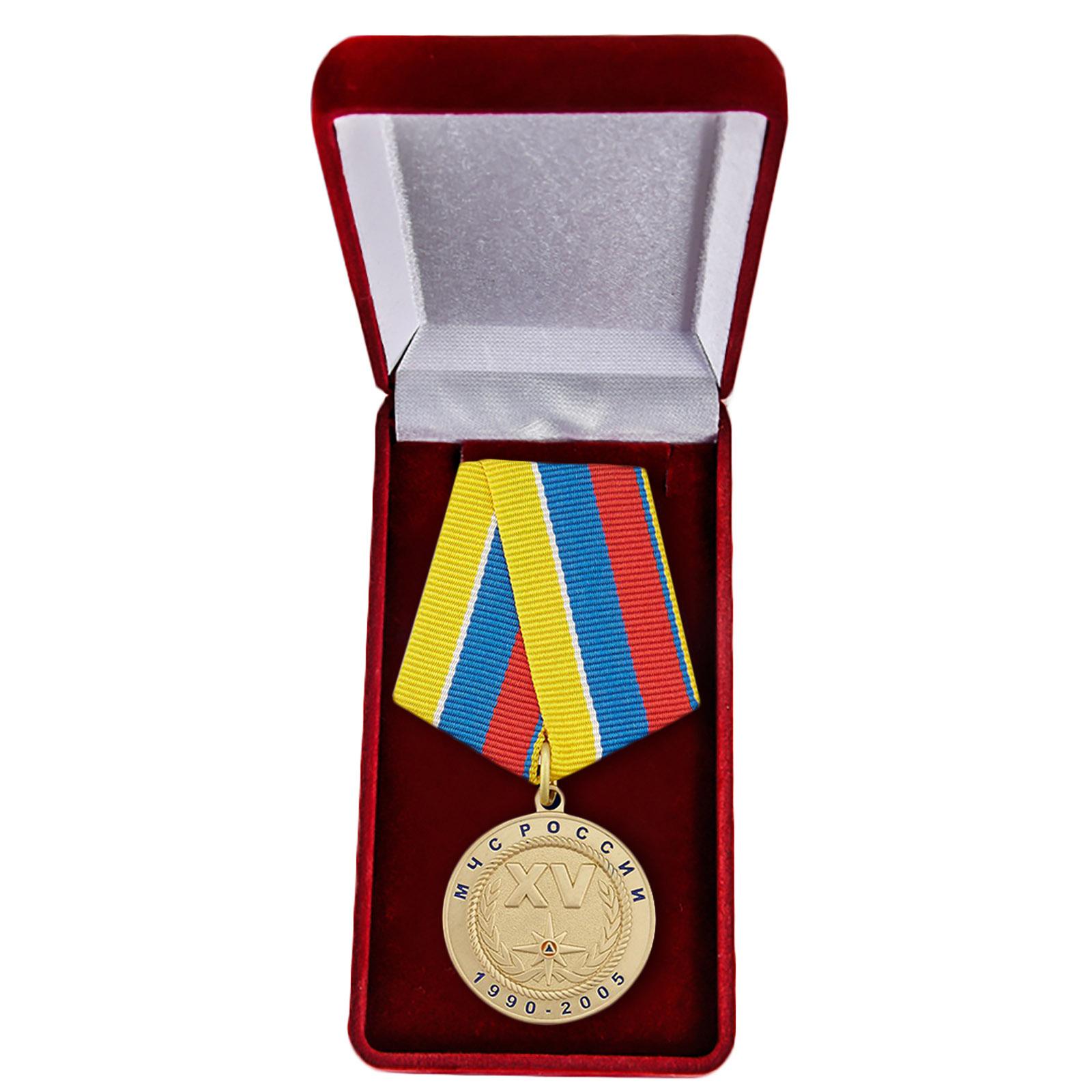 Медаль МЧС РФ «За особые заслуги» - в футляре